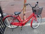 赤い自転車が放置されています!心当たりの方おりませんか?