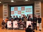 ゲンバ男子写真集発売記念イベント