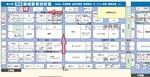 関西機械要素技術展の展示ブースは5号館21-11です。