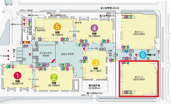 http://www.mitsumoto-bellows.co.jp/topics/%E3%82%A4%E3%83%B3%E3%83%86%E3%83%83%E3%82%AF%E3%82%B9.jpg