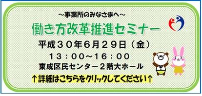 http://www.mitsumoto-bellows.co.jp/topics/%E3%83%8F%E3%83%AD%E3%83%BC%E3%83%AF%E3%83%BC%E3%82%AF%E3%82%BB.jpg