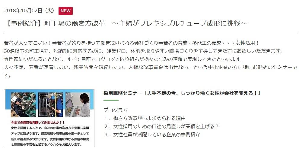 http://www.mitsumoto-bellows.co.jp/topics/%E4%B8%BB%E5%A9%A6%E3%81%8C.jpg
