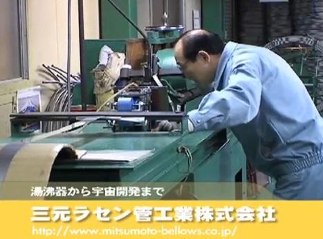動画 三元.jpg