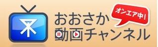 動画チャンネル.jpg