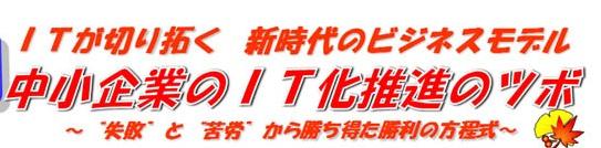 滋賀県産業支援プラザ.jpg