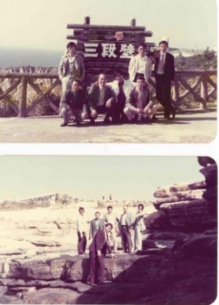 37年前の社員旅行.jpg