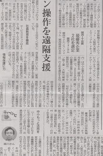 2010-01-22-0738-48.jpg