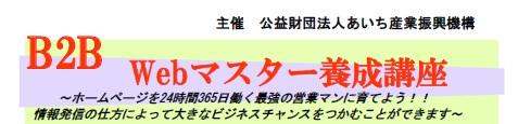 201306251350_1.jpg