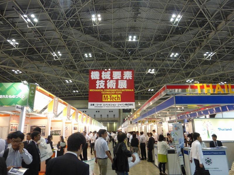 http://www.mitsumoto-bellows.co.jp/topics/201506241844_3.jpg