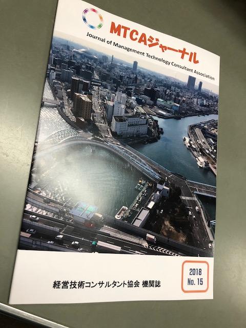 http://www.mitsumoto-bellows.co.jp/topics/IMG_5530.jpg