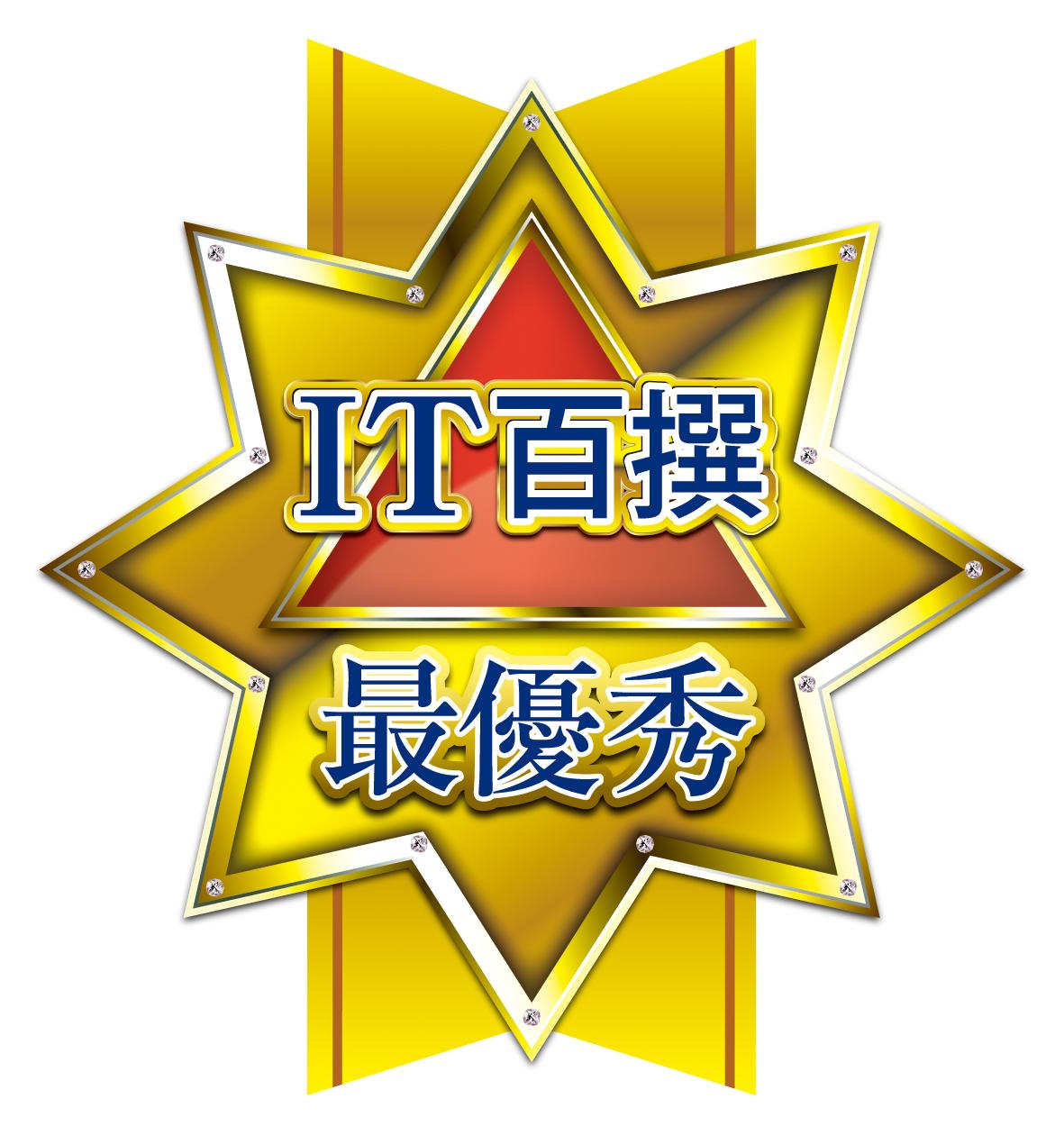 IT100sen_Emblem_Gold.jpg