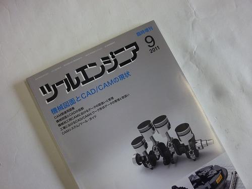 P1050665.jpg