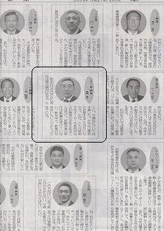 商経機械新聞に掲載されされました。