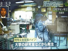 1月に続いて2月も読売テレビで放送されました。