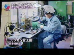 読売テレビ「かんさい情報ネットten」で放送されました。
