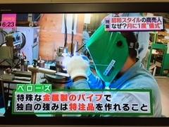 中京テレビでも放送されました。