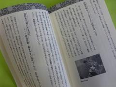 「伝えたい細やかな日本のモノづくりの心」に事例紹介されました。