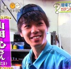 日本テレビの朝の情報番組ZIP!でわが社の若者が取り上げられました!
