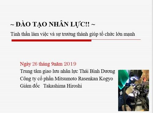 ベトナム人.jpg