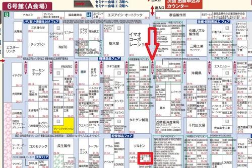 関西配置図.jpg