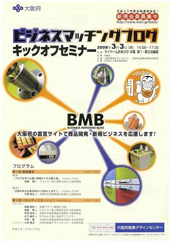 doc20121226133913_001.jpg.jpg