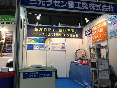 関西機械要素.jpg