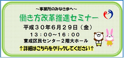 https://www.mitsumoto-bellows.co.jp/topics/%E3%83%8F%E3%83%AD%E3%83%BC%E3%83%AF%E3%83%BC%E3%82%AF%E3%82%BB.jpg