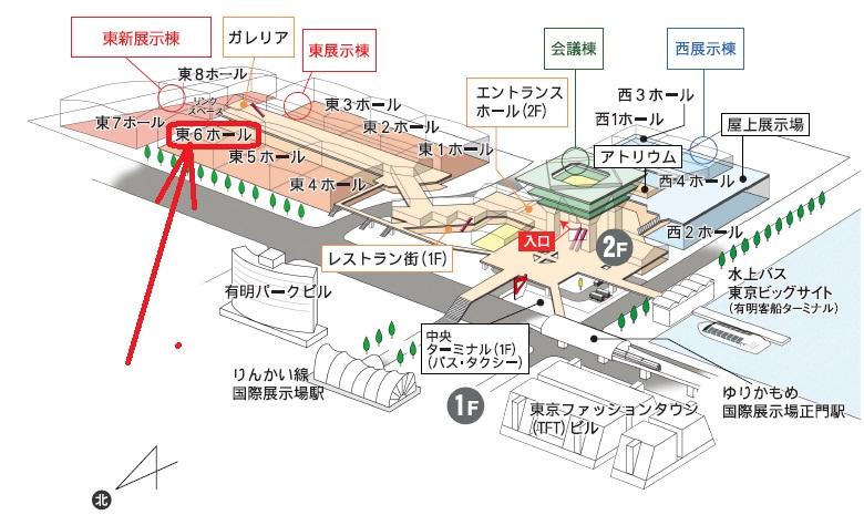 ビックサイチ構内図.jpg