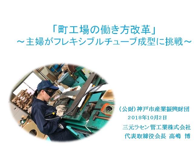 https://www.mitsumoto-bellows.co.jp/topics/%E4%B8%BB%E5%A9%A6%E3%81%AE%E5%83%8D%E3%81%8D%E6%96%B9.jpg