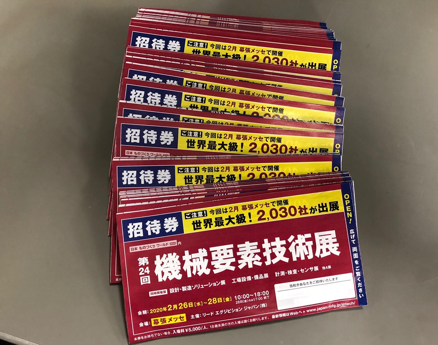 https://www.mitsumoto-bellows.co.jp/topics/IMG_8828%20%282%29.jpg