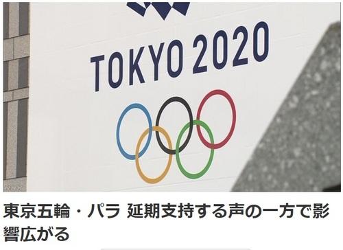 NHK取材.jpg