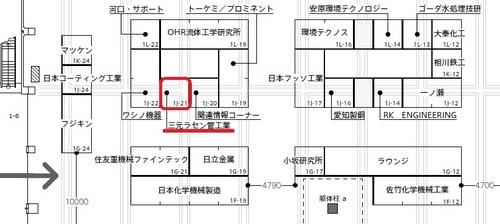 配置図1.jpg