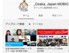 MOBIO公式YouTubeチャンネルにアップされています。