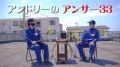 外国人労働者の方に見ていただきたい。YouTubeチャンネル第6弾は特別対談です。