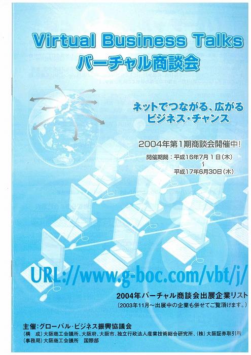 doc02199720140821082120_001.jpg