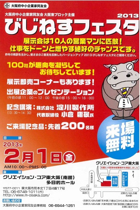 doc20130110071425_001.jpg.jpg